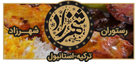 shahrzad.istanbul