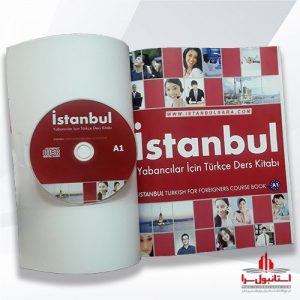 istanbul book
