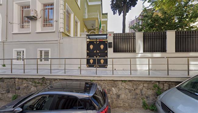 مدرسه فجر ایرانیان استانبول