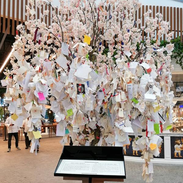 درخت آرزوها در فرودگاه استانبول