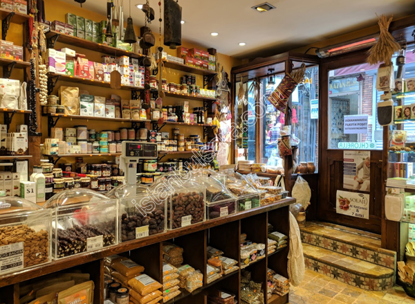 فروشگاه Kırk Ambarاستانبول