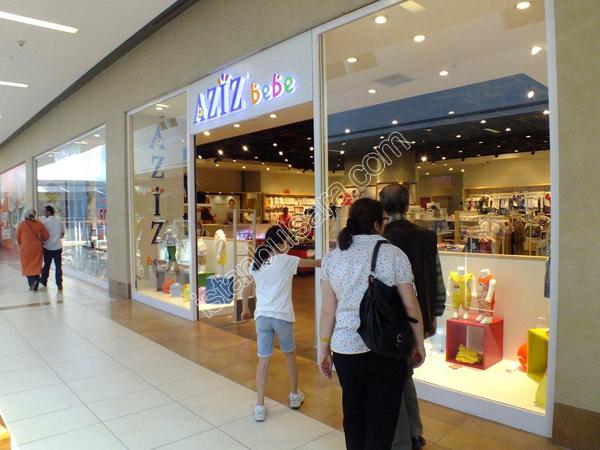 فروشگاه Aziz Bebe