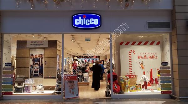 فروشگاه Chicco