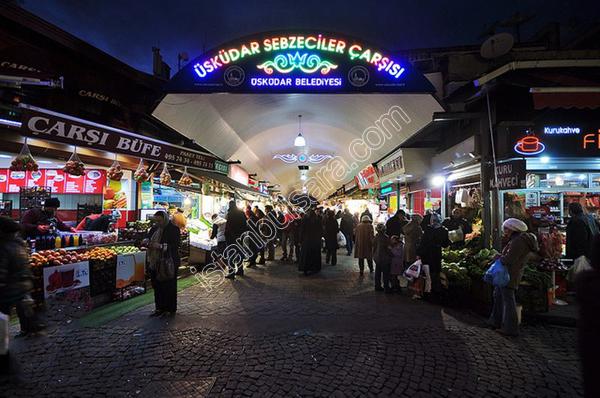 بازار ماهی اسکودار
