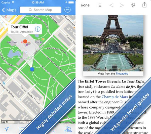 اپلیکیشن City Maps 2Go
