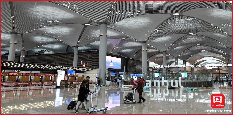اقدامات ترکیه برای مقابله با ویروس کرونا در فرودگاه استانبول