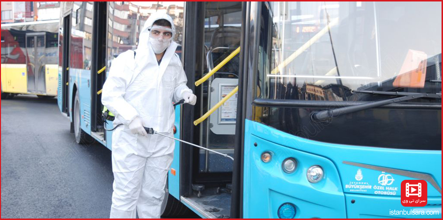 تدابیر استانبول برای مقابله با کرونا