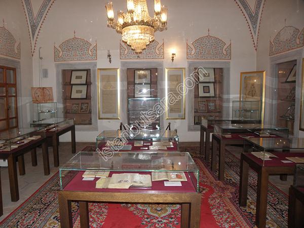 کتابخانه ملت استانبول