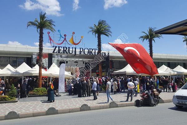 مرکز خرید زروج پورت استانبول